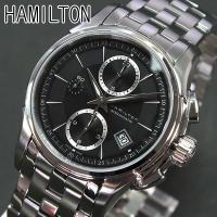 ハミルトン HAMILTON ジャズマスター クロノ 腕時計 クロノグラフ メンズ 自動巻き アメリ...