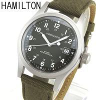 視認性の優れた文字板! あきのこない愛着のあるデザインが魅力の男性用腕時計です。  【主な機能につい...