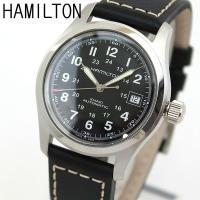 ■ 主な仕様 ■ ●ブランド:HAMILTON ハミルトン ●駆動方式:機械式(自動巻) ●防水性能...
