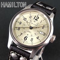 ハミルトン カーキ パイロット ハミルトン HAMILTON カーキ KHAKI フィールド オーオ...