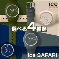 ミリタリーカラーをサンプリングしたジェンダーレスデザインの秋冬コレクション「ICE SAFARI」が...