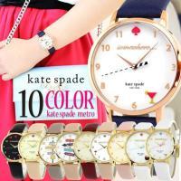 KATE SPADE ケイトスペード  METRO メトロ レディース 腕時計 女性用  ■ 機能 ...