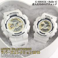 ■ G-SHOCK 機能・サイズ ■ ●耐衝撃構造 ●無機ガラス ●耐磁時計(JIS1種) ●20気...