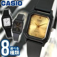メール便送料無料 カシオ CASIO チープカシオ チプカシ 逆輸入 BASIC レディース 腕時計