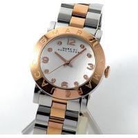 独創的なデザインが人気のマークバイ腕時計の 【Amy Crystal  (エイミー クリスタル)】!...