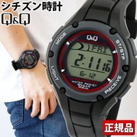 電波 ソーラー メンズ 腕時計 シチズン CITIZEN Q&Q 電波 ソーラー 腕時計  ...