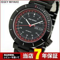 ■ 主な仕様 ■ ●ブランド:ISSEY MIYAKE イッセイミヤケ ●駆動方式:機械式(自動巻き...