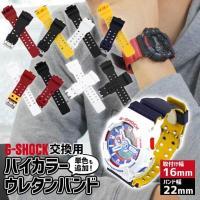 ※こちらの商品はベルトのみです。時計本体は付属しません。 ■ 主な仕様 ■ 素材:ウレタン  ■ 付...