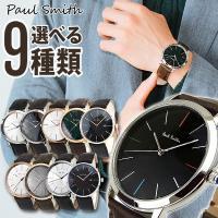 paulsmith ポールスミス メンズ 腕時計 時計 レザー ベルト 黒 ブラック シルバー 青 ネイビー カジュアル ビジネス スーツ