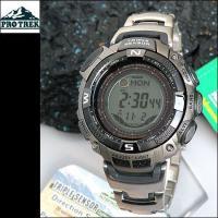 PROTREK プロトレック PRO TREK 海外 モデル CASIO カシオ 腕時計 メンズ チ...