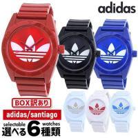 腕時計 アディダス adidas 腕時計 サンティアゴ SANTIAGO 腕時計 ADH2653 A...