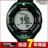 SEIKO プロスペックス PROSPEX スーパーランナーズ ランニングウォッチ セイコーの本格派...