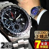 こちらの商品は通常の時計での秒針はストップウォッチ使用時に動く秒針でございます。時計によって違って参...