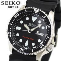 セイコー 逆輸入 SEIKO 海外 モデル   通称【ブラックボーイ】と呼ばれるSEIKOダイバー2...