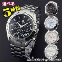 ■ 機能 ■ ●駆動方式:日本製クオーツ ●精度:平均月差±20秒 ●クロノグラフ(1/1秒計、60...