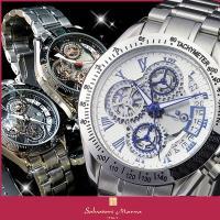 クロノグラフ 腕時計 メンズ サルバトーレマーラ Salvatore Marra メンズ 腕時計 ス...