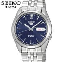SEIKO セイコー 逆輸入 海外モデル アナログ メンズ 腕時計 ウォッチ 青 ネイビー SNK357K1