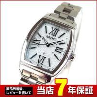 ルキア セイコー SEIKO セイコー セイコー 電波 ソーラー レディース 腕時計  いつもぴった...