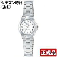 CITIZEN シチズン Q&Q 腕時計  ビジネスにカジュアルに、様々なシーンにコーディネ...