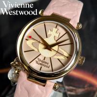 ヴィヴィアン・ウエストウッド Vivienne Westwood ピンク 腕時計 レディース レディ...