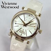ヴィヴィアン・ウエストウッド Vivienne Westwood ホワイト 腕時計 レディース レデ...