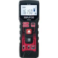 ボタンを押すだけ! 簡単な操作で距離を測る。 連続測定もできる。 液晶ディスプレイは、見やすいバック...