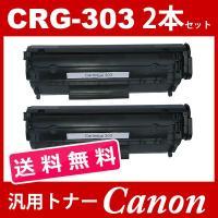 対応機種: Canon LBP3000 LBP3000B MF4680 MF4370dn MF435...