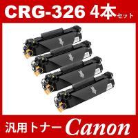 対応機種: LBP6200 MF4410 MF4420n MF4430 MF4450 MF4550d...