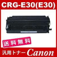 対応機種: FC200 FC200S FC210 FC220 FC220S FC230 FC260 ...