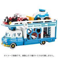 ディズニーモータースを3台積載できる、キュートなキャリアカーが新車で登場! ヘッド部分はダイキャスト...