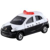 廃盤トミカNo.17 日産 マーチ パトロールカー(ブリスターパック)
