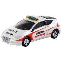 廃盤トミカ No.86 Honda CR-Z セーフティーカー (ブリスター)