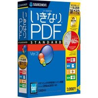 ■PDFソフトシリーズのスタンダード版■PDF作成・変換に加え、校正回覧に便利な注釈機能・しおりの付...
