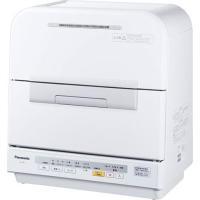 【食器洗い機 ご購入前のチェックポイント】食器洗い機は分岐水栓が付属しておりません。取付にはお客様の...