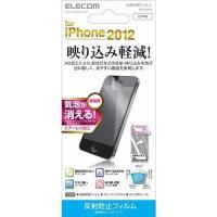 ■iPhone SE/5s/5c/5の液晶画面をキズや汚れから守る、反射防止タイプの液晶保護フィルム...
