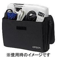 エプソン ELPKS63 ソフトキャリングケース
