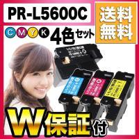 【商品詳細】 セット内容:PR-L5600C × 4色 対応型番:PR-L5600C 対応機種:NE...