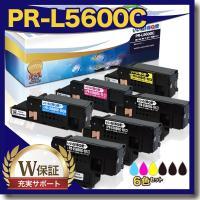 【商品詳細】 セット内容:PR-L5600C × 黒3個の6個セット 対応型番:PR-L5600C ...