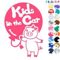 Kids in the car ブタ 風船 リボン 動物 ステッカー 窓ガラス用シールタイプ 車 ※吸盤・マグネットタイプではありません  子供が乗っています ベビー イン ザ