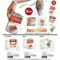 「食品パッケージ風」2Wayポーチ(24個入)