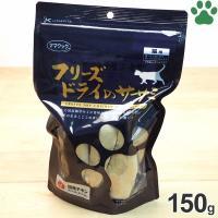 商品の特徴 *フリーズドライなので、不要な添加物を使用することなく、原材料の美味しさ、香り、栄養など...