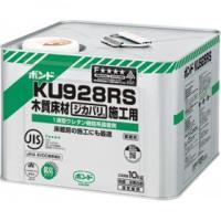 44643 ボンド コニシ KU928R 直貼り用 10kg 1缶 #44643 【代引不可】 ボン...