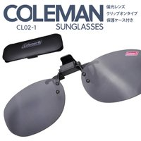 商品名 コールマン クリップオン偏光サングラス CL02-1  コメント  ●偏光レンズは、路面・水...