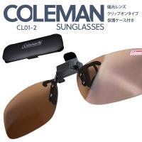 Coleman(コールマン)偏光サングラス CL01-2  ブランド名 Coleman(コールマン)...