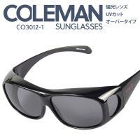 花粉メガネ Coleman  コールマン 偏光 サングラス オーバーサングラス 送料無料【★】/ CO3012-1