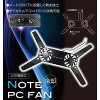 寸法:約W28×D17.5×H2cm  コード長:約36cm  重量:約670g  材質:ABS、鉄...