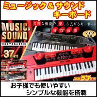 製品名 MUSIC&SOUNDキーボード  製品コード AH9752AA  JAN レッド:4589...