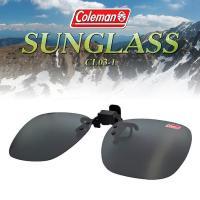 型番 CL03-1  ●品名:偏光サングラス(クリップオンサングラス)  ●レンズの材質:プラスチッ...