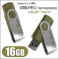 商品名 Team USBフラッシュメモリ 16GB (Color Turn E902)  型番・色 ...