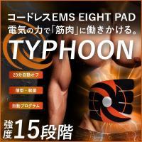 商品名 コードレスEMS EIGHT PAD TYPHOON 電 池 コイン型リチウム電池 CR20...